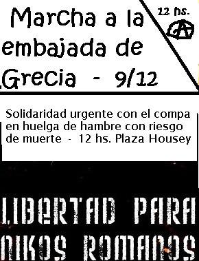 Solidariedade urgente com o compa em greve de fome, em risco de morte – 12h – Praça Housey – LIBERDADE PARA NIKOS ROMANOS